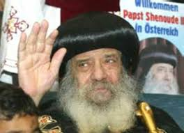 http://www.copts.net/forum/showthread.php?t=15728